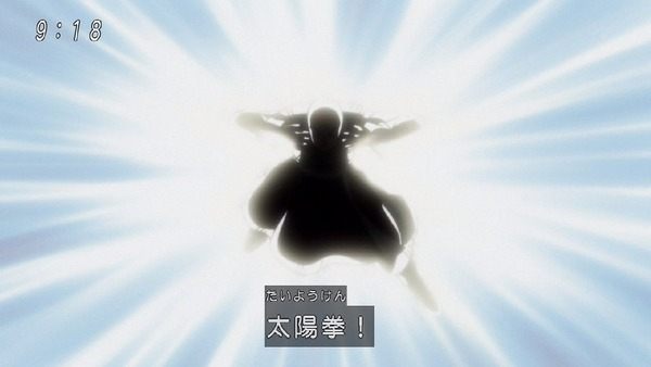 「ドラゴンボール超」97話 (41)
