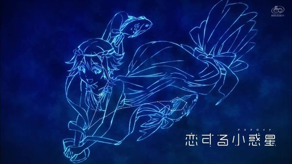 「恋する小惑星」8話感想 画像  (47)