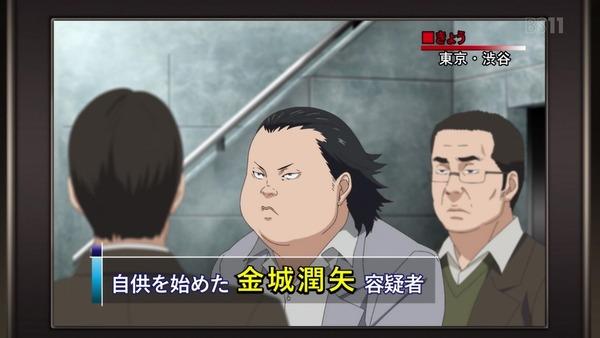 「PERSONA5(ペルソナ5)」12話感想 (58)
