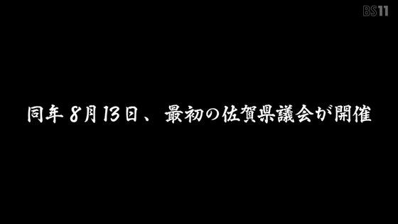「ゾンビランドサガ リベンジ」9話感想 (54)