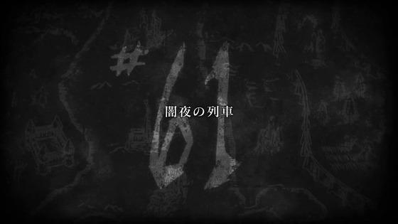 「進撃の巨人 The Final Season」61話(4期 2話)感想画像  (178)