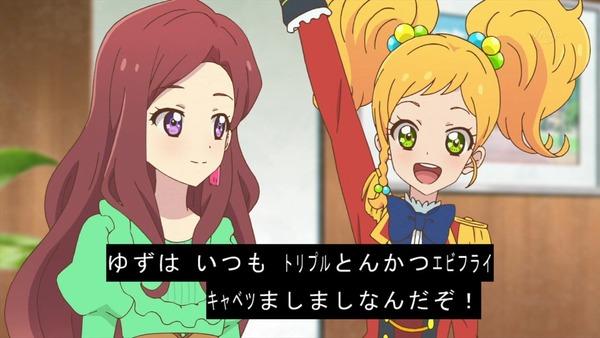 「アイカツスターズ!」第72話 (38)