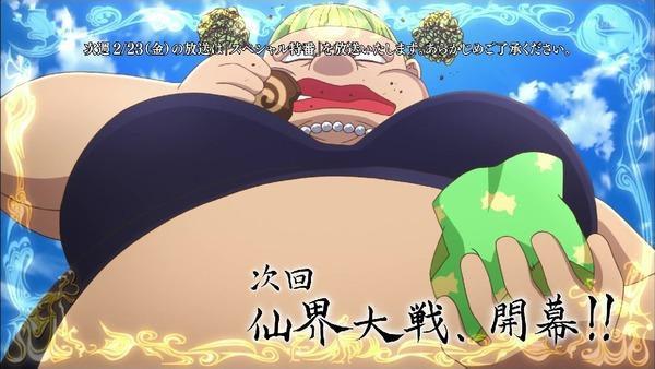 「覇穹 封神演義」6話 (51)