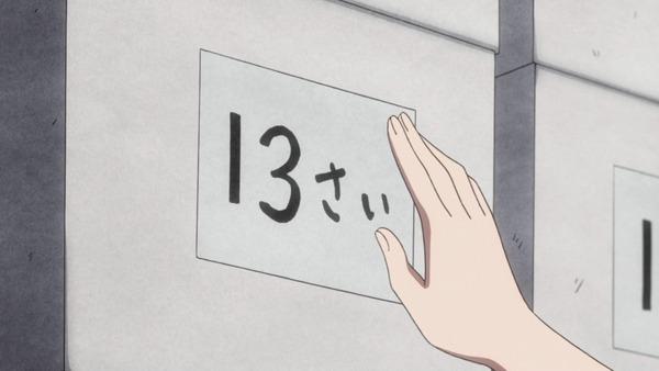 「かくしごと」第4話感想 画像 (1)