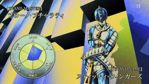 「ジョジョの奇妙な冒険 5部」16話感想 (77)