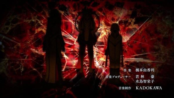 「刀使ノ巫女」13話 (14)