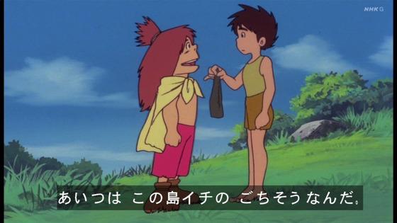 「未来少年コナン」第3話感想 画像 (49)