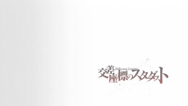 「シュタインズ・ゲート ゼロ」23話(最終回)感想 (56)