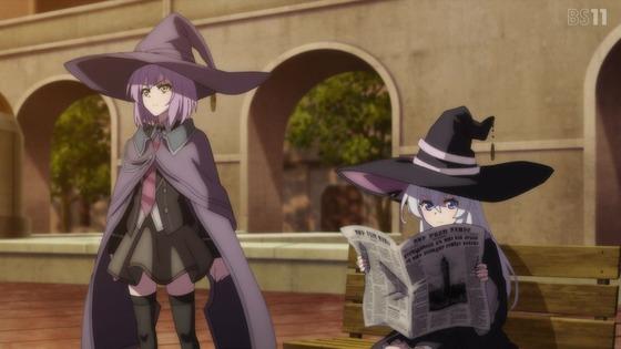 「魔女の旅々」第9話感想 画像  (25)