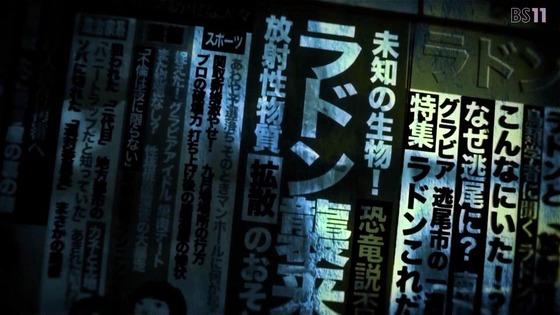 「ゴジラS.P」2話感想 (6)