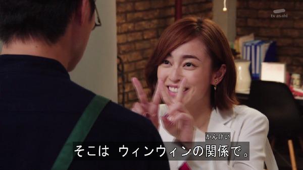 「仮面ライダービルド」2話 (23)