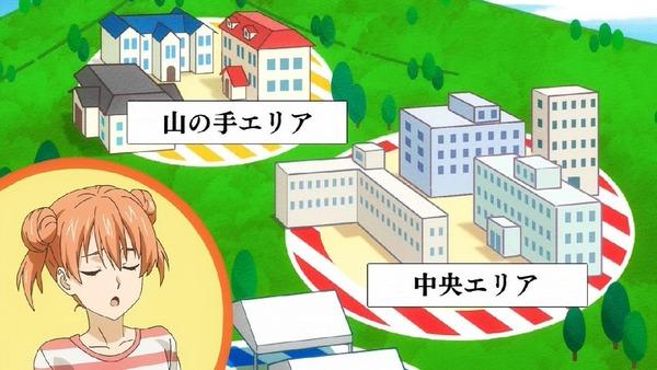 「食戟のソーマ 餐ノ皿(3期)」1話 (47)