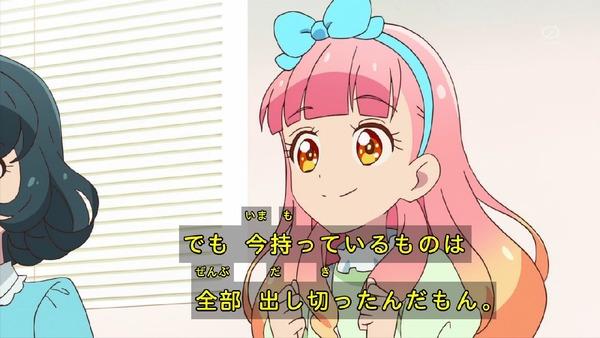 「アイカツフレンズ!」5話感想 (54)