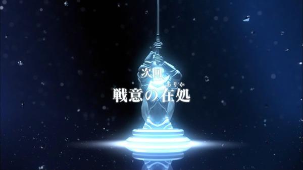 Fate (40)