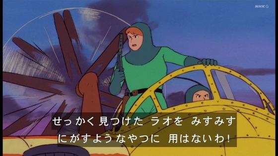 「未来少年コナン」第11話感想 (8)