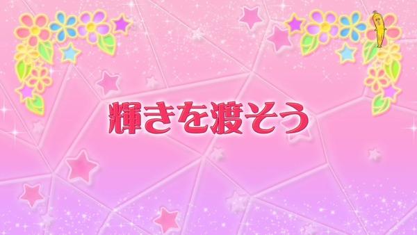 「アイカツスターズ!」第85話 (4)