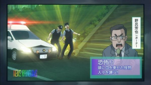 「ゲゲゲの鬼太郎」6期 9話感想 (36)