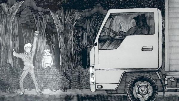 「モブサイコ100Ⅱ」2期 3話感想 (36)