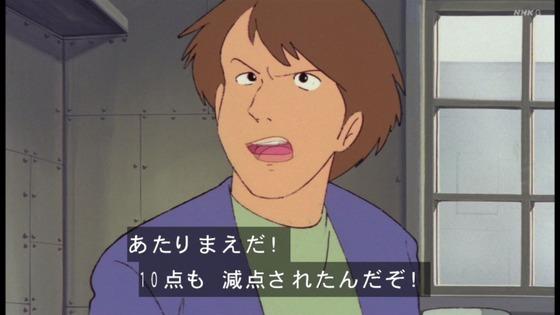 「未来少年コナン」第9話感想 (15)