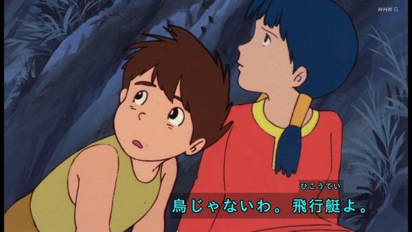 「未来少年コナン」第1話感想 画像 (113)