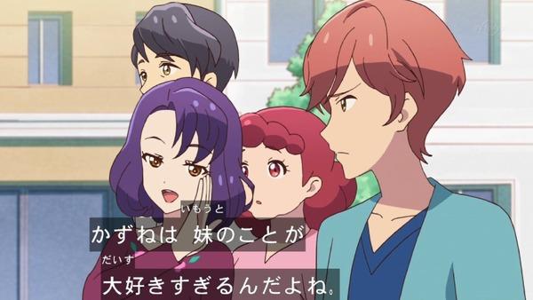 「アイカツフレンズ!」9話感想 (74)