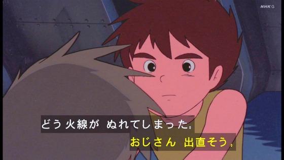 「未来少年コナン」第19話感想 画像  (110)