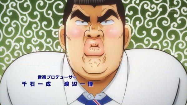 俺物語!! (10)