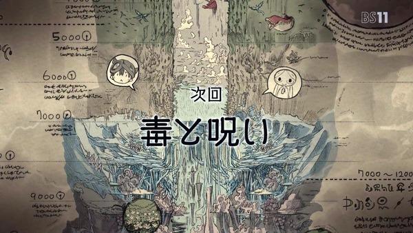 「メイドインアビス」9話 (47)