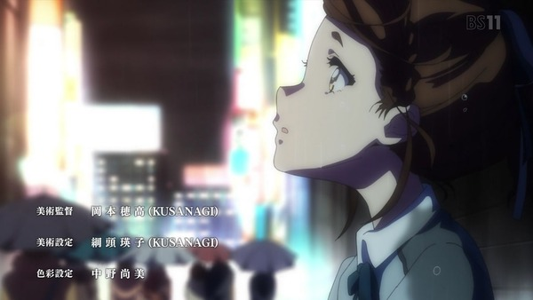 「227(ナナブンノニジュウニ)」第1話感想 画像 (18)