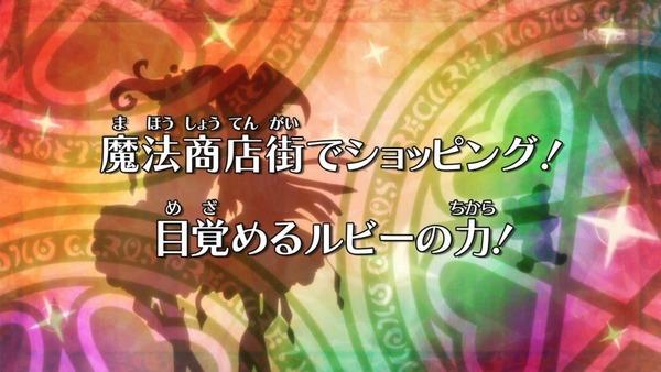魔法つかいプリキュア (8)