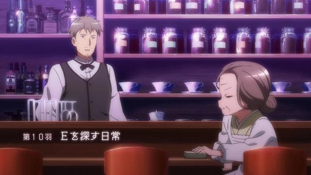 ご注文はうさぎですか?? (48)