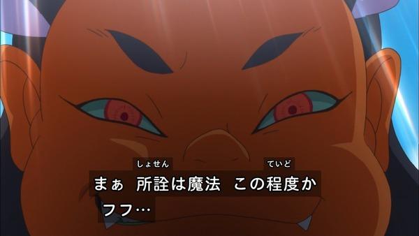 「魔法つかいプリキュア!」第26話 (44)