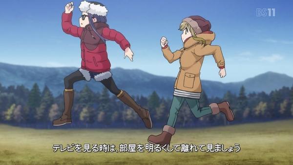 「ゆるキャン△」11話 (4)