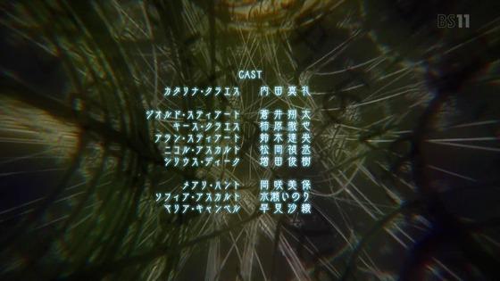 「はめふら」第10話感想  (50)