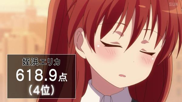 「ライフル・イズ・ビューティフル」3話感想 (59)