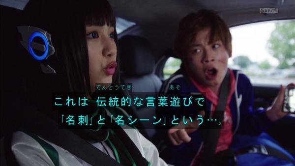 「仮面ライダーゼロワン」第1話感想 (98)