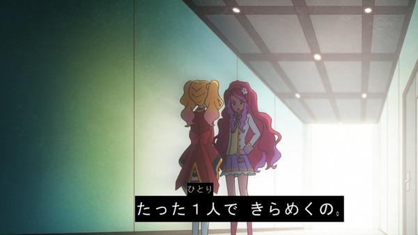 「アイカツスターズ!」第96話 (20)