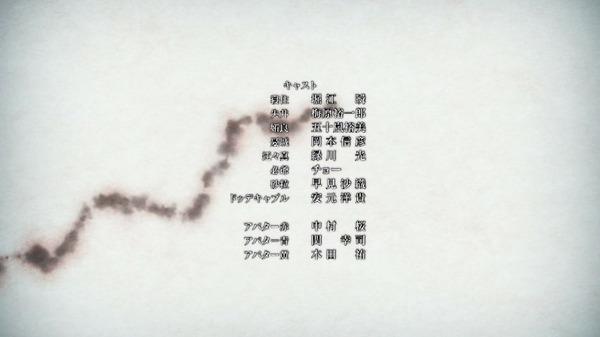 「十二大戦」6話 (93)