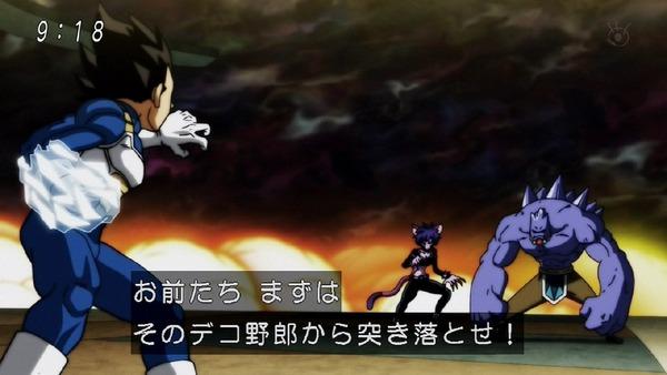 「ドラゴンボール超」98話 (26)