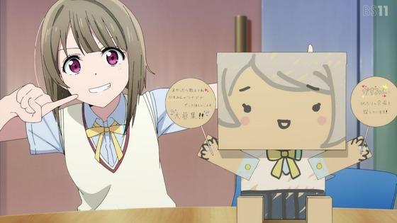 「ラブライブ!虹ヶ咲学園」11話感想 画像 (35)