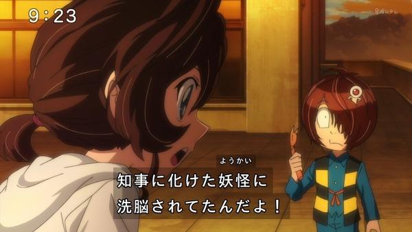 「ゲゲゲの鬼太郎」6期 65話感想 (63)
