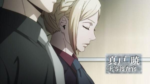 「東京喰種:re」1話 (50)