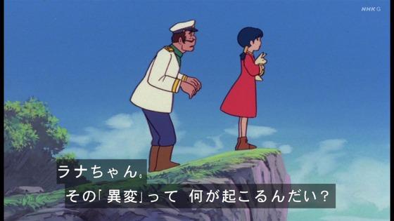 「未来少年コナン」第19話感想 画像  (93)