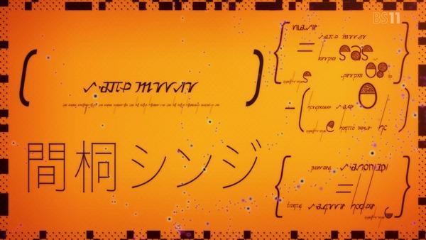 「FateEXTRA Last Encore」1話 (35)