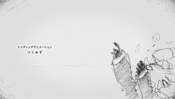 「少女終末旅行」2話 (80)