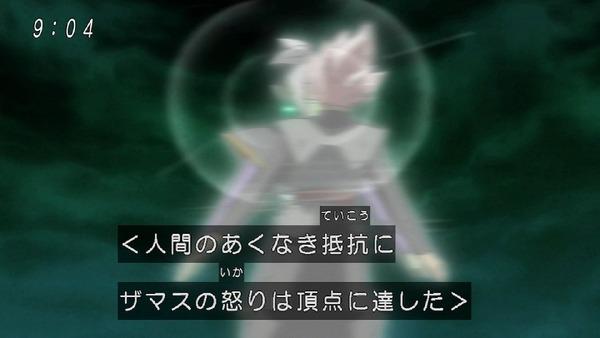 「ドラゴンボール超」 (1)