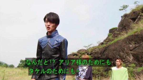 「仮面ライダーゴースト」 (27)