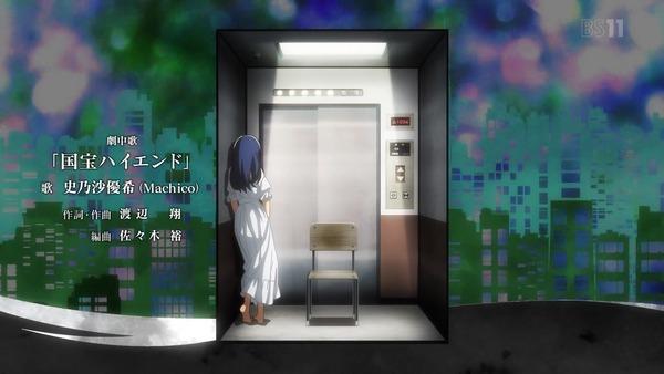 「マギアレコード」3話 感想 画像 (77)