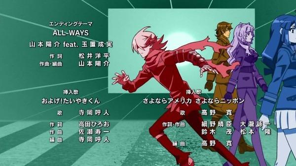 「コンクリート・レボルティオ 超人幻想」22話感想 (79)
