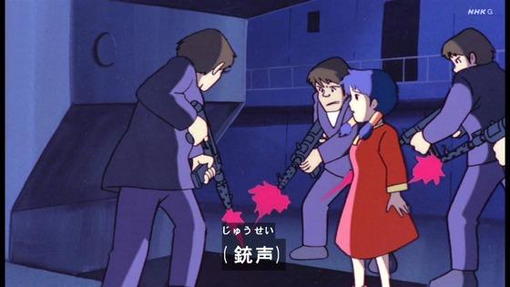 「未来少年コナン」第22話感想 画像  (52)